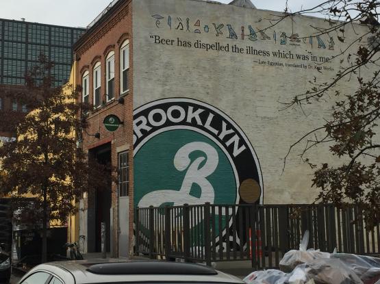 Brooklyn Brewery. Brooklyn, NY